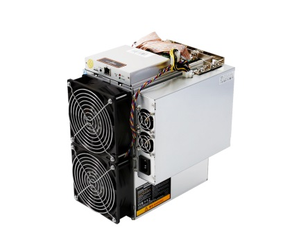 Antminer S11 on sale now - Antminer Distribution Europe B V